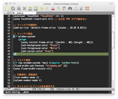 スクリーンショット(2010-04-06 0.12.44)