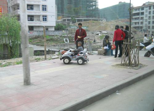 CHINA 0539