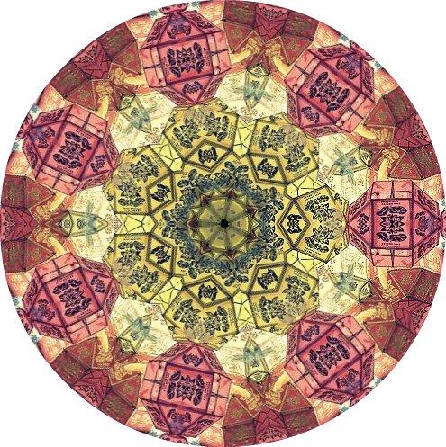 lantern kaleidoscope
