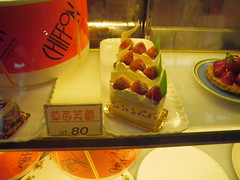 CHIFFON小蛋糕