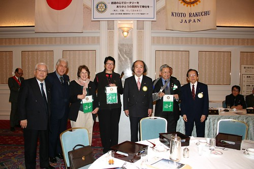 Japan 2010 Rotary meeting2.JPG
