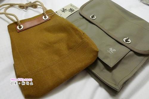 2010日本戰利品-12
