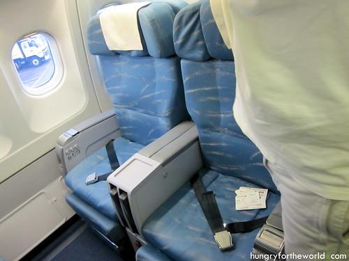 plush mabuhay class seats