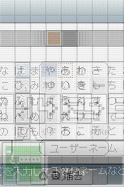 DSCAP000002 (by ukikusa3113)