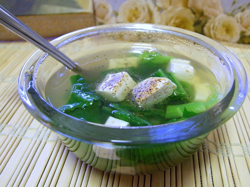 mustard green and tofu soup 2