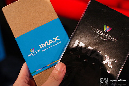 Vieshow_IMAX_10 (by euyoung)