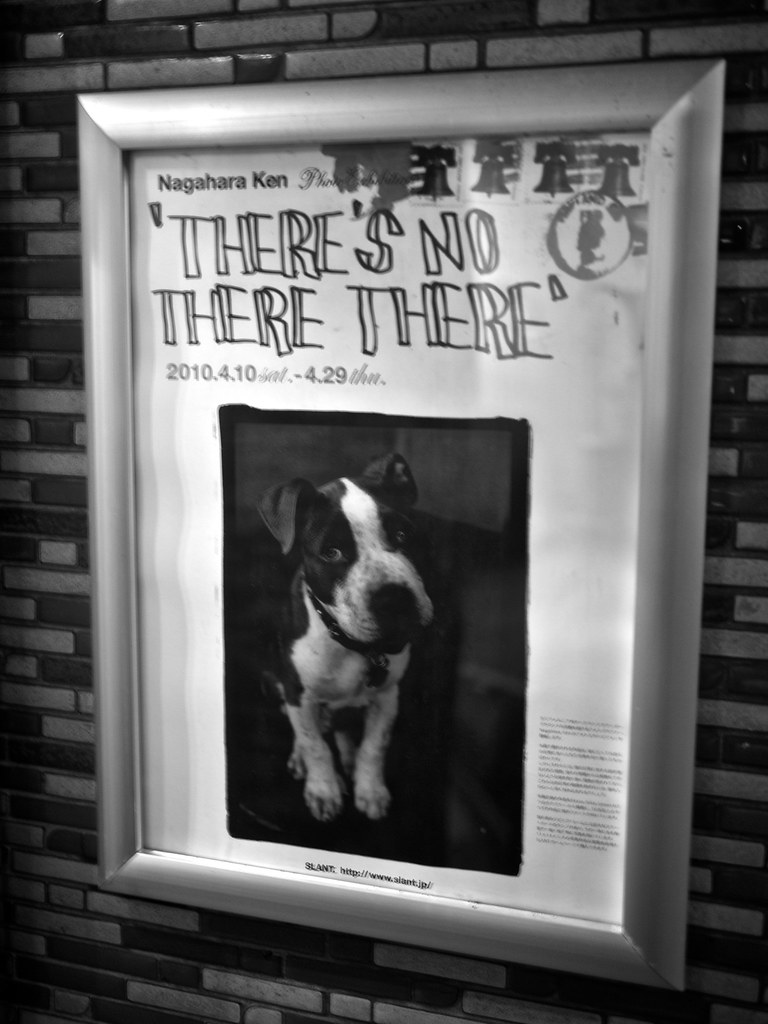 2010-04-28 Nagahara Ken『There's no there there』@SLANT