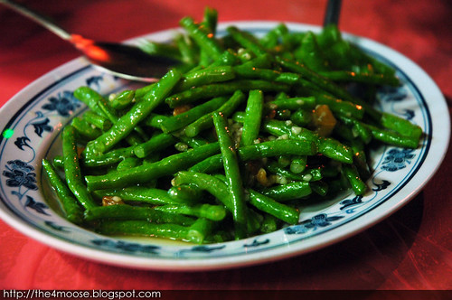 Coffee Shop 339 - Stir-Fried French Beans