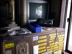 TV (Queen Hotel)