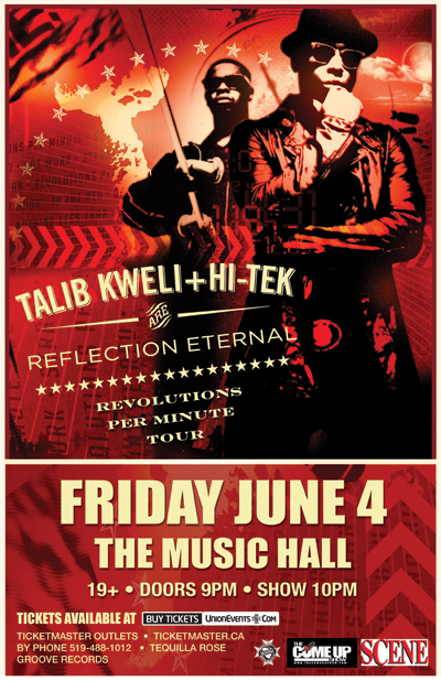 Reflection Eternal Poster
