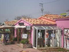 หมู่บ้านฝรั่งเศส