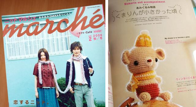 crochet-mag