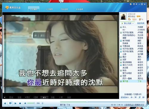 Fullscreen capture 5192010 12346 PM.bmp by nicholaschan.