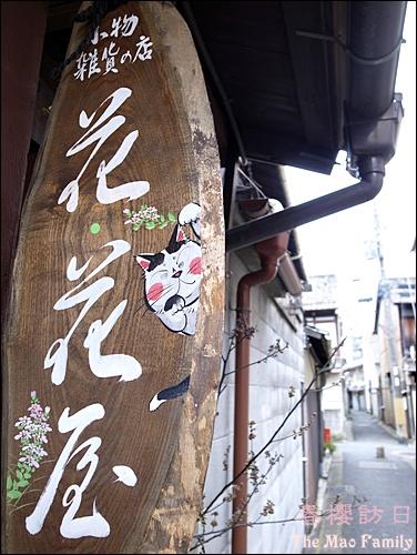 春京都街景