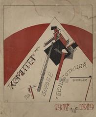 Cover from Komitet po bor'be s bezrabotnitsei (andreyefits) Tags: 1920s magazine cover soviet avantgarde constructivism ellissitzky