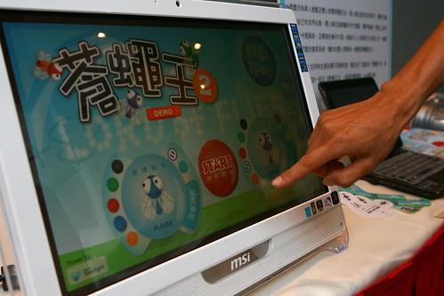 工研院AIO觸控生活應用程式設計競賽(工研院提供)
