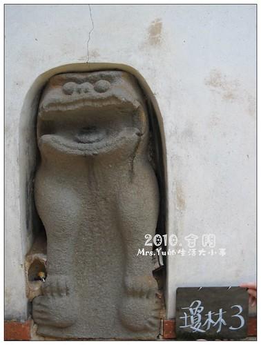 瓊林風獅爺(3)