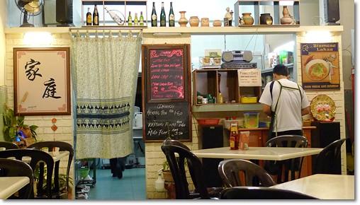 Inside of Family Cafe