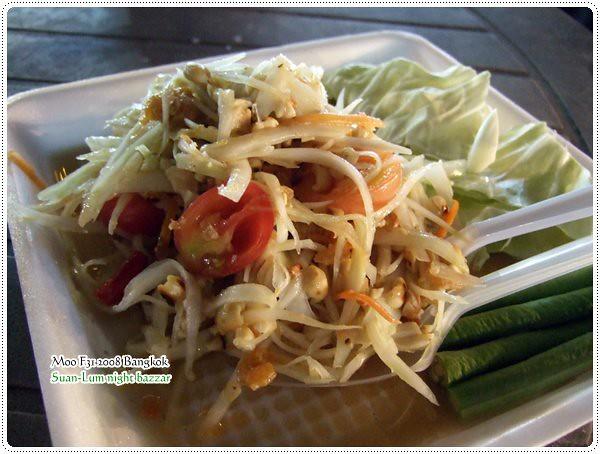 Suan-Lum 涼拌木瓜