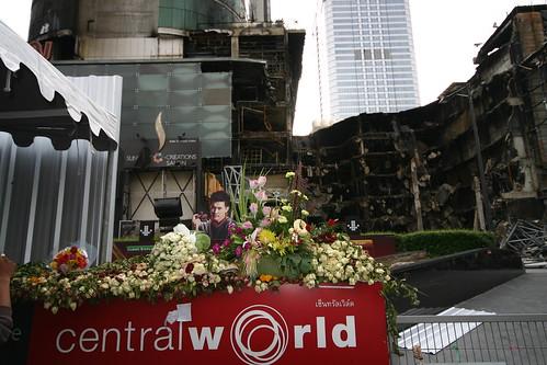 Cebtral World Damage