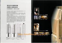 四季天韻:郭旭原+黃惠美建築師