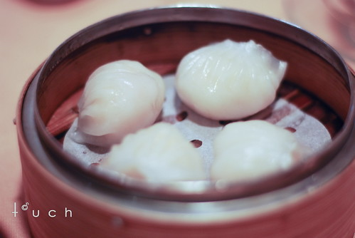 Steamed prawns dumpling