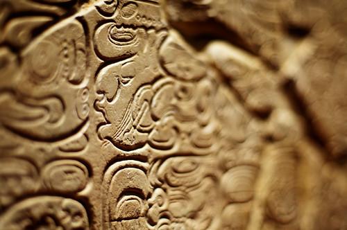 Museo de Antropología 04