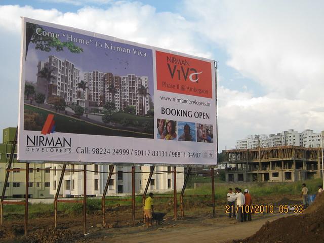 Nirman Viva 1 BHK & 2 BHK Flats at Ambegaon Budruk, Katraj, Pune -  IMG_3744