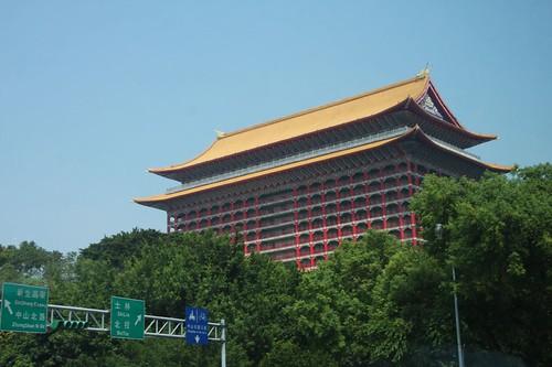 円山大飯店、台北
