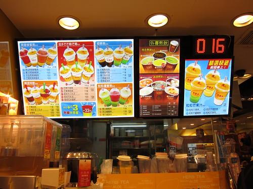 to-go menu