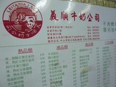 china093