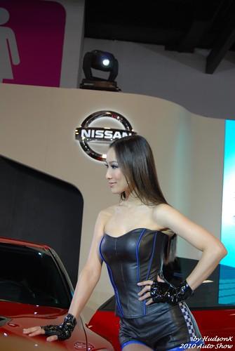 Nissan Girl (2)