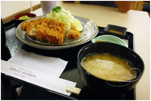 Tonkatsu Set from Ginza Bairin