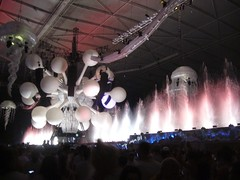Sensation water show