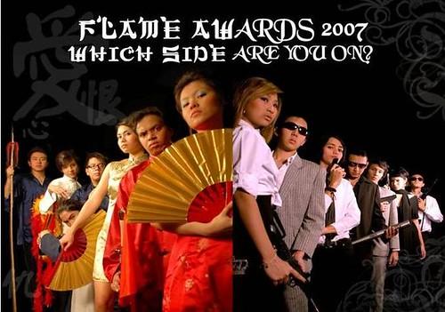 flames-award