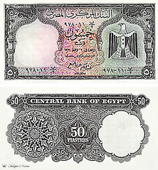 50 Piasters - Date Of Issue; November 17, 1962 (Tulipe Noire) Tags: africa egypt middleeast cairo egyptian half 1960s 50 pound 1962 banknote piasters