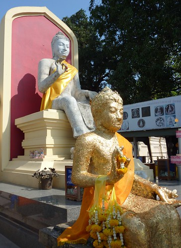Nakhon Pathom (49)