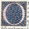 """Decorated initial """"O"""" from Scriptores historiae Augustae"""