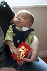 Zayden at his one month party