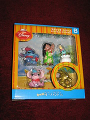 Stitch Christmas Ornament Set