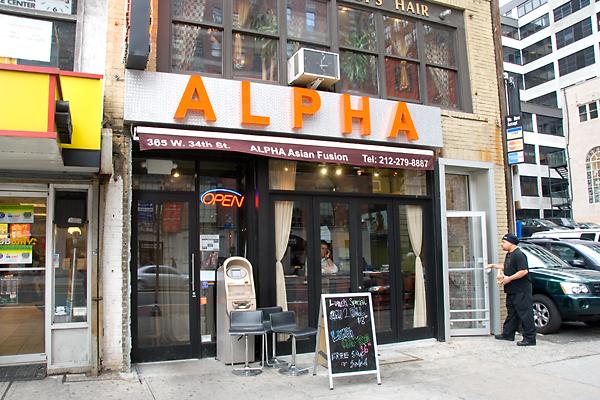 alpha-asian-fusion