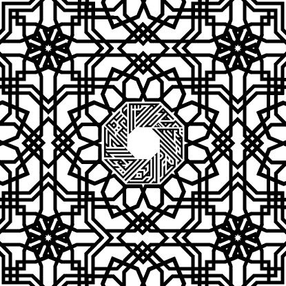 Kufi: Asmaul Husna black and white