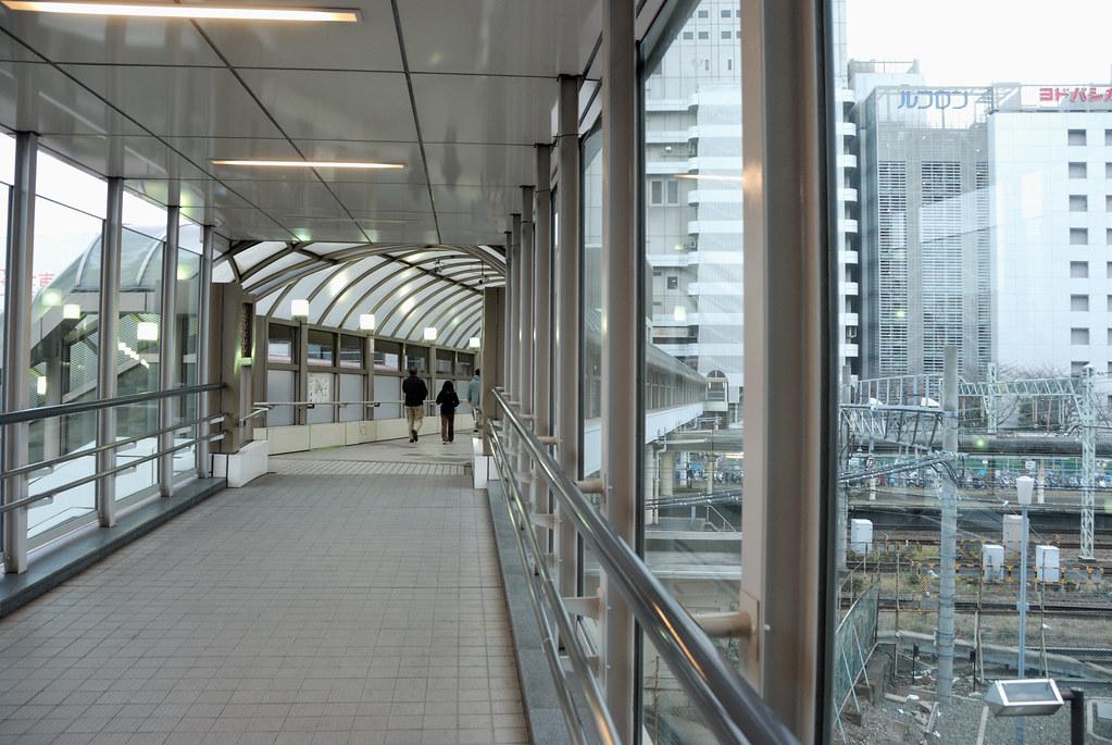 Pedestrian Deck in Kawasaki