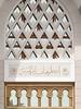 Al masjid al nabawy3: one of the doors (Motaz Sonbol) Tags: mosque masjid almadinah sx200 almasjid almadina canonsx200 canonalmadinaalmadinahmosquemasjidalmasjidcanonsx200sx200