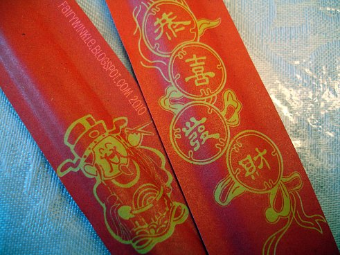 redchopsticks