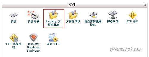 legacycn.jpg