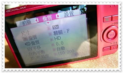 4b7c9cb50955e