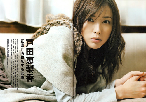 Cinema Girls vol.5 p.04-05