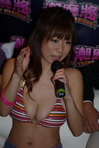 夏目理緒 画像24