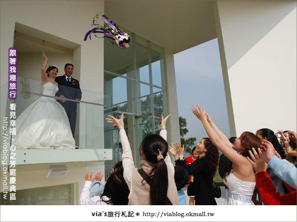 【心之芳庭】幸福婚禮登場~台中心之芳庭慶典區35